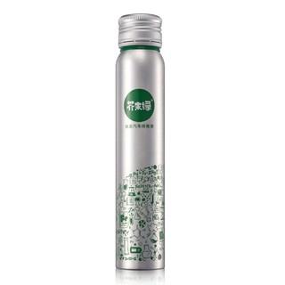 綠 汽油添加劑 100ml