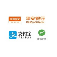 平安银行 X 微信 / 支付宝   借记卡消费送积分