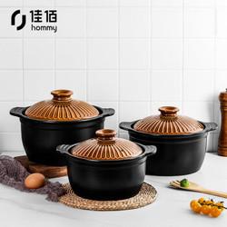 佳佰 古铜盖砂锅 3500ml +凑单品