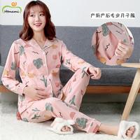 怀泰妈咪2019春秋新款月子服产前产后两件套孕妇睡衣大码服891347