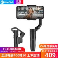 FeiyuTech 飞宇 VLOG pocket 手机云台稳定器