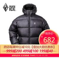 黑冰 F8531 男款鹅绒带帽羽绒服  800蓬