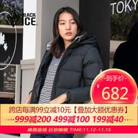 黑冰 F8512 19新款天璇 700蓬