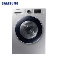 三星 WD80M4473JS/SC8公斤变频洗干一体机滚筒洗衣机