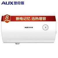 AUX 奥克斯 SMS-60ZY08 60升 电热水器
