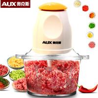 AUX 奥克斯 AUX-J06 绞肉机 家用电动多功能肉馅机