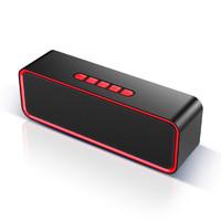 幽炫 SC211 无线蓝牙音箱 4.0升级版