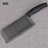 利瓷 波浪纹不锈钢菜刀