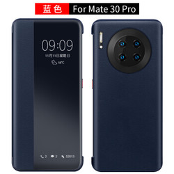 TAVT 泰维 华为mate30手机壳MATE30Pro智能视窗翻盖全包 送全屏膜
