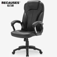 京东PLUS会员 : 伯力斯电脑椅 办公皮椅子 家用可升降转椅 黑色MD-8002