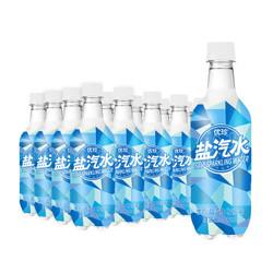 优珍盐汽水 柠檬味碳酸饮料 含气带盐清爽解渴 500ml*24瓶 塑膜量贩装 *4件
