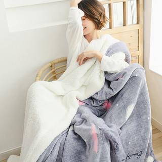 婉寇家纺 双层加厚AB版毛毯 150*200cm 约1.4kg