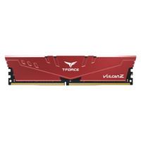 Team 十铨 火神系列 8GB DDR4 3000 台式机内存条