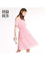 OSA 欧莎 S118B13011 女士连衣裙