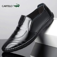 CARTELO 卡帝乐鳄鱼 男士皮鞋