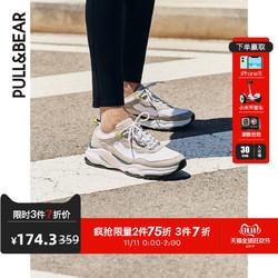 PULL&BEAR 男士XDYE 简约复古基本款时尚系列拼接老爹鞋 17325012