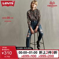 Levi's李维斯700系列女士721高腰紧身窄脚破洞牛仔裤22850-0060 双11爆款