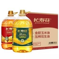长寿花 金胚玉米油 3.09L 1桶+花生油 3.09L 1桶