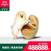 耐威克纪念版纯黄金狗马桶猫狗通用厕所