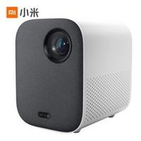 MI 小米 米家投影仪 青春版(1080P/500ANSI)