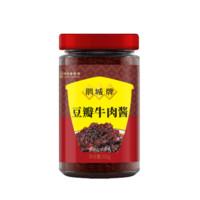 (郫县豆瓣酱)鹃城牌香菇牛肉酱200g *5件