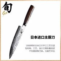 kai/贝印日本进口旬刀大马士革钢 德国红点奖作品厨师刀 高端系手工锤纹TDM-0706