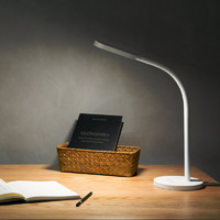 Yeelight LED台灯充电版儿童学习学生宿舍寝室书桌卧室床头可折叠台灯充电版台灯
