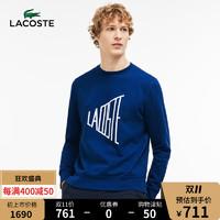 LACOSTE法国鳄鱼男装时尚棉质纯色圆领运动长袖卫衣男|SH7581L1