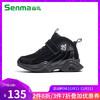 【闪购 森马秋季童鞋男女童童篮球鞋足球鞋 黑色 31码/内长19.5cm/适合脚长19cm *3件