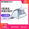 德国TAWA帐篷户外双人双层3-4人装备家庭野营全自动通风防虫帐篷