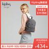 Kipling女款帆布轻便双肩背新款时尚休闲潮流双肩包|IVES S 炭灰色 *2件