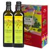 福蓓娜 Phobella 特级初榨橄榄油 750ml*2 礼盒装 西班牙原装进口