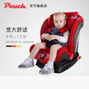 Pouch 帛琦 安全座椅儿童汽车宝宝儿童安全座椅9个月-12岁isofix硬接口KS02二代 中国红(ks02二代)