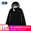 Discovery户外秋冬新品男式套羽绒冲锋衣DAWG91625 黑色 L *3件