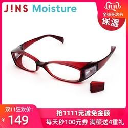 JINS睛姿保湿眼镜防UV保湿眼睛TR90眼镜框架眼镜男款MST13A003