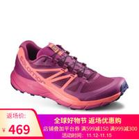 萨洛蒙(Salomon) 女款户外轻量减震轻便越野跑鞋 SENSE RIDE W 汽酒红398486 UK5.5(38 2/3)
