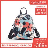 Kipling女款迷你帆布斜跨手提双肩背新款休闲双肩包|IVES MINI 红蓝百合花