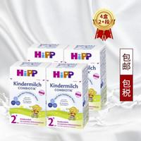 HiPP 喜宝 婴儿有机奶粉 600克包装 4盒2+段