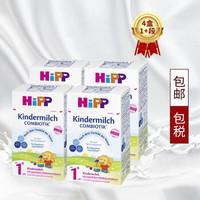 喜宝 HIPP 奶粉 婴儿有机奶粉  600克包装 4盒1+段