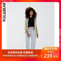 PULL&BEAR 新款复古浅色大码阔腿裤牛仔裤女高腰宽松 09682311
