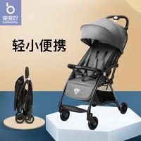 宝宝好婴儿推车超轻便折叠可坐可躺手推车儿童小孩简易便携bb伞车