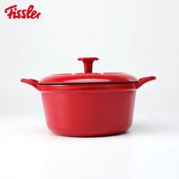 Fissler 菲仕乐 食色系列珐琅铸铁锅 20cm *3件