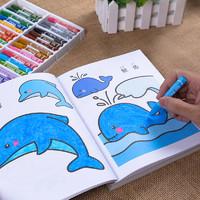 儿童涂色书填色绘本画画本宝宝幼儿园2-3-6岁涂鸦图画绘画册套装