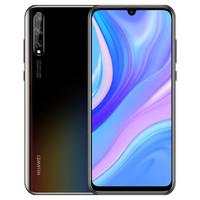 HUAWEI 华为 畅享系列 10S 智能手机 (6GB、64GB、全网通、幻夜黑)