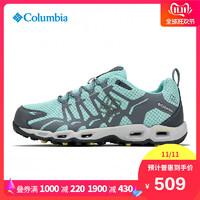Columbia/哥伦比亚户外秋冬女款缓震抓地徒步鞋YL1175