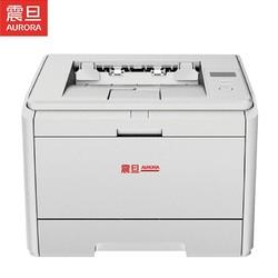 AURORA 震旦 AD330PDN 黑白激光打印打印机