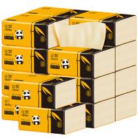 丝飘原生竹浆本色抽纸18包整箱卫生抽纸