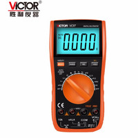 胜利仪表(VICTOR)万用表数字万能表多功能自动量程真有效值数显电工电表 VC97