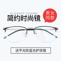 CHASM 电竞防蓝光近视眼镜框 配1.60超薄非球面镜片
