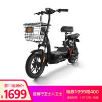 雅迪电动车尚酷新国标不可提取电池出行代步电动自行车电瓶车 黑色